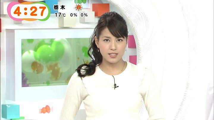 nagashima20141113_10.jpg