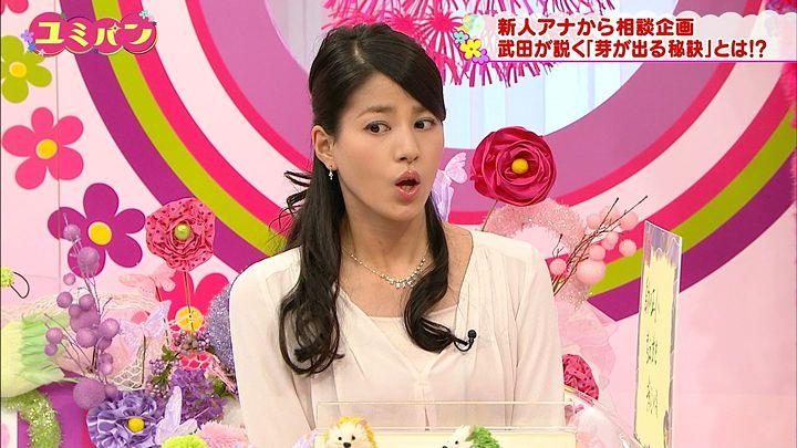 nagashima20141113_102.jpg