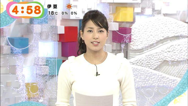 nagashima20141113_11.jpg