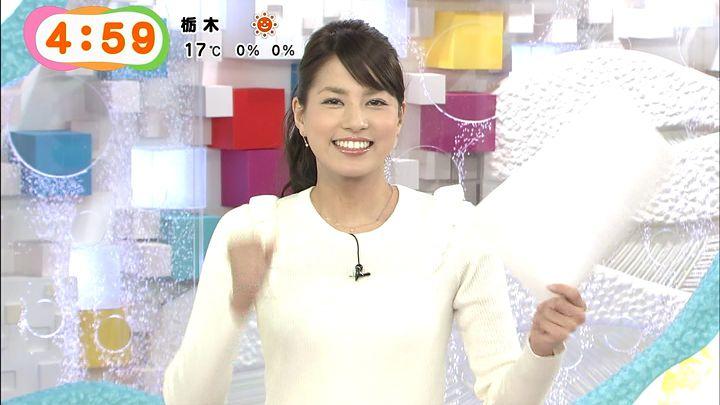 nagashima20141113_12.jpg