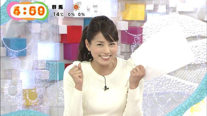 nagashima20141113_14.jpg