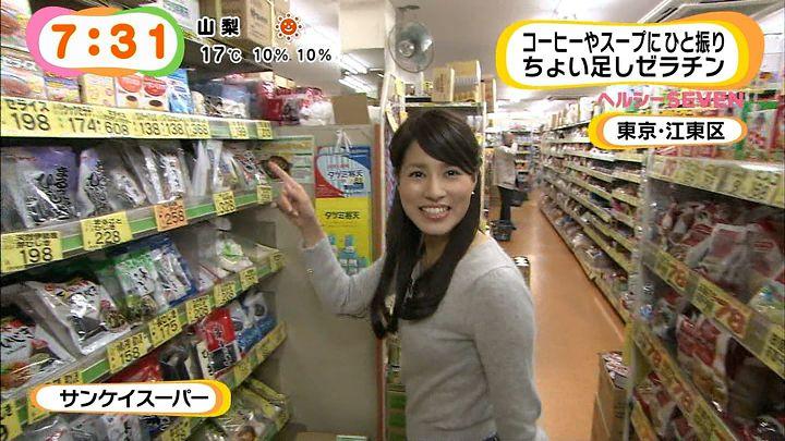 nagashima20141113_22.jpg