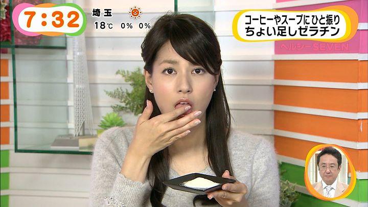 nagashima20141113_25.jpg