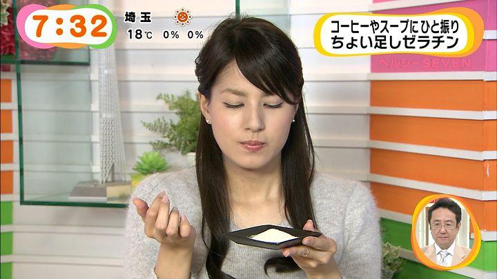 nagashima20141113_26.jpg