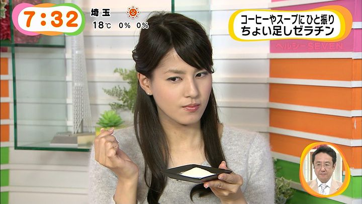 nagashima20141113_27.jpg