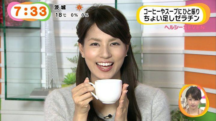 nagashima20141113_28.jpg