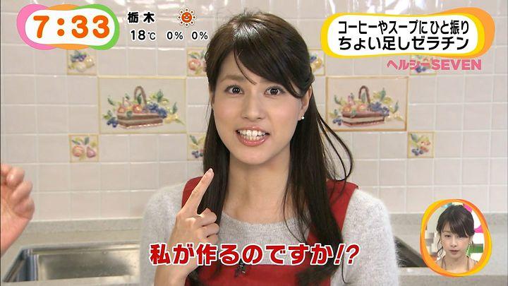 nagashima20141113_29.jpg