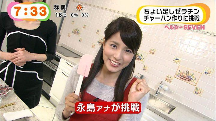 nagashima20141113_31.jpg