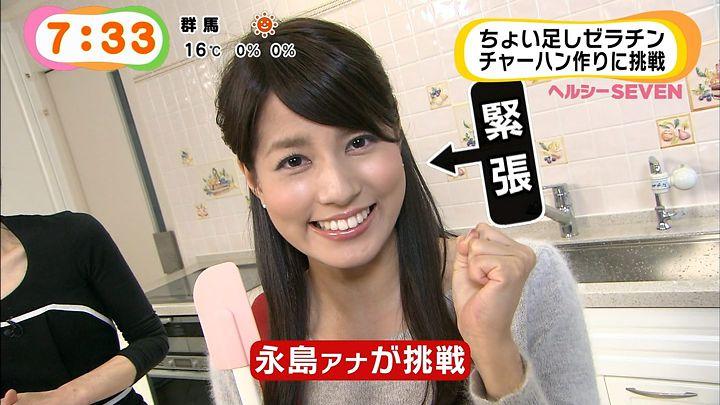 nagashima20141113_32.jpg