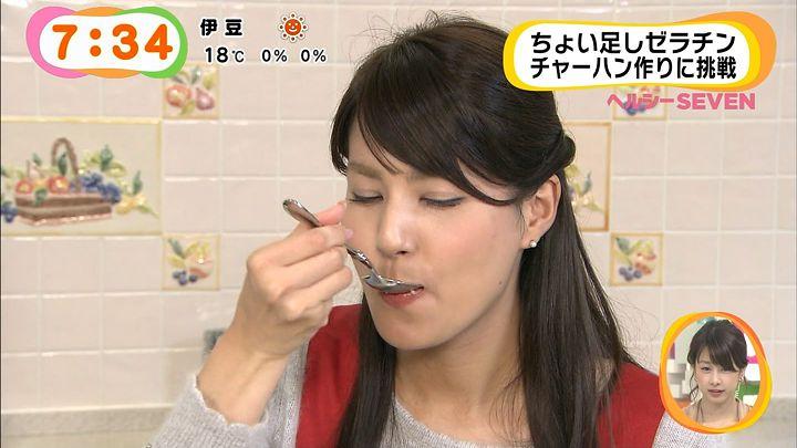 nagashima20141113_35.jpg