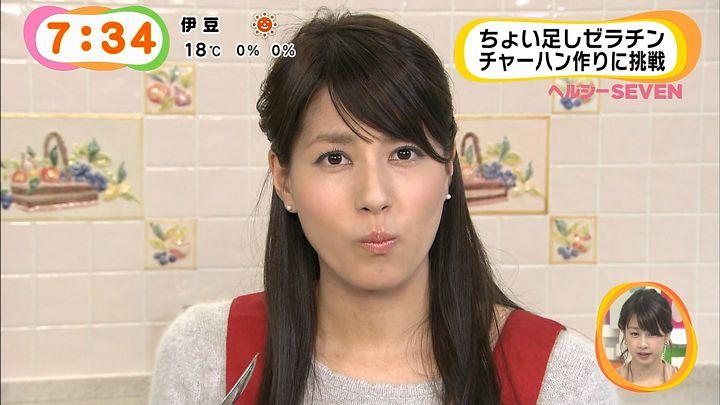 nagashima20141113_38.jpg