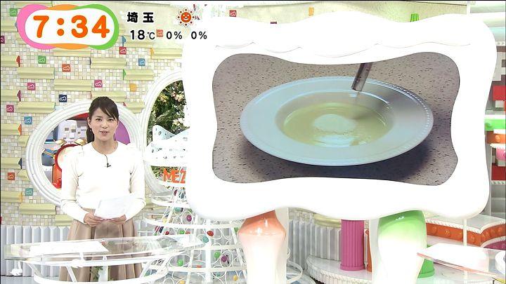 nagashima20141113_40.jpg