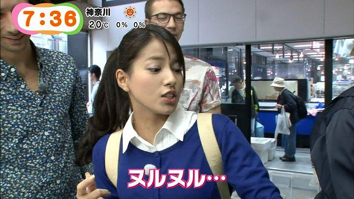 nagashima20141113_43.jpg