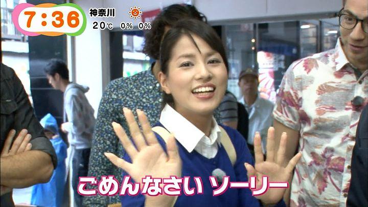 nagashima20141113_44.jpg