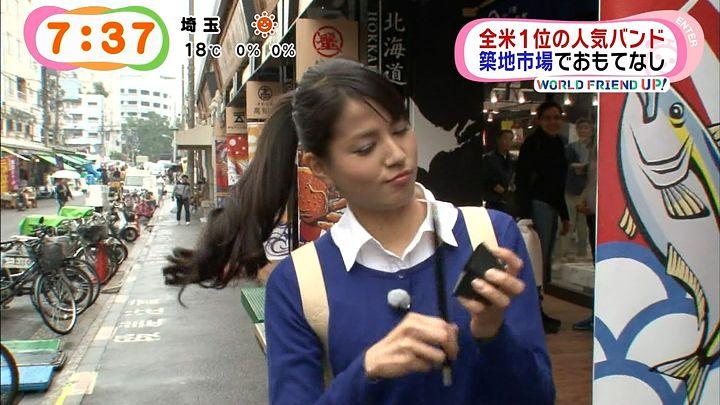 nagashima20141113_45.jpg