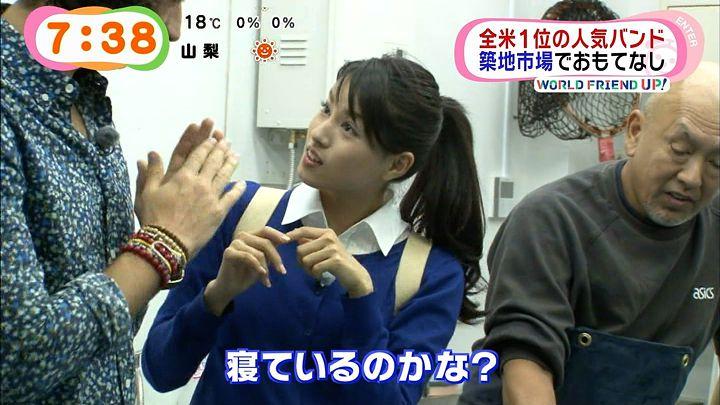 nagashima20141113_48.jpg