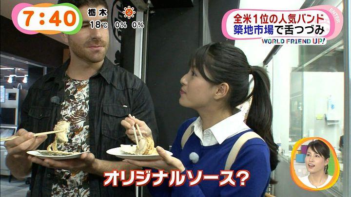 nagashima20141113_52.jpg