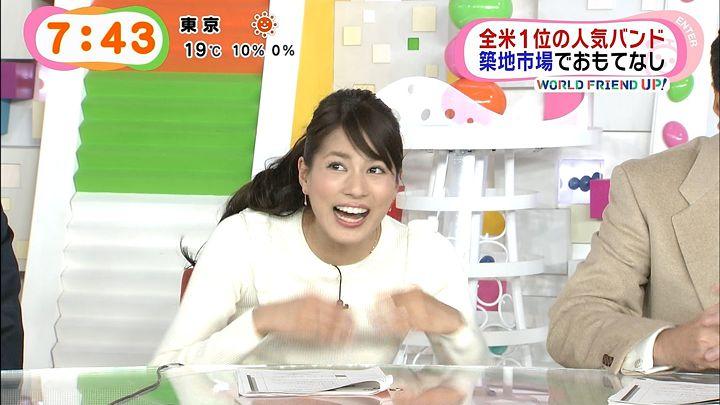 nagashima20141113_57.jpg