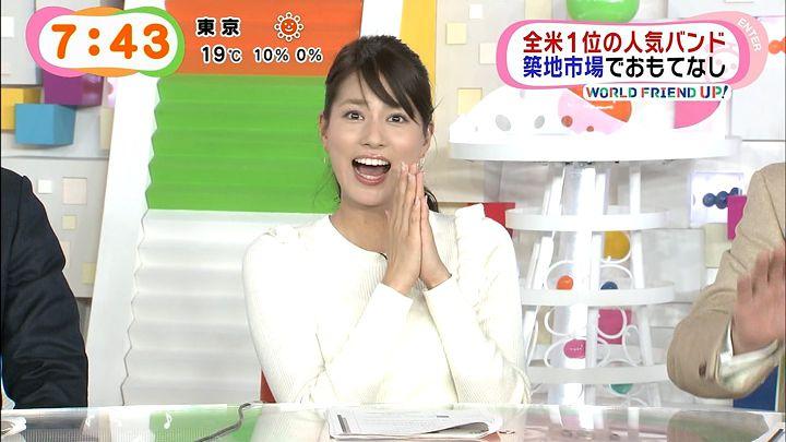 nagashima20141113_58.jpg