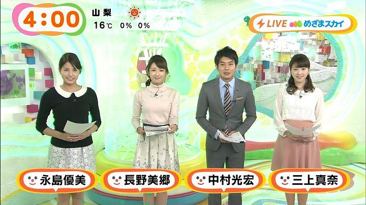 nagashima20141114_01.jpg