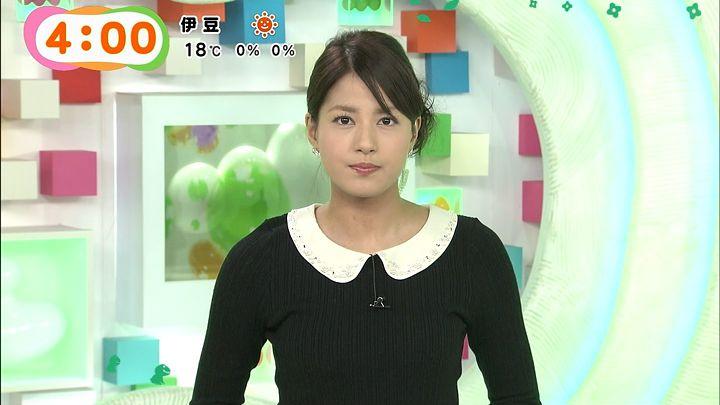 nagashima20141114_03.jpg