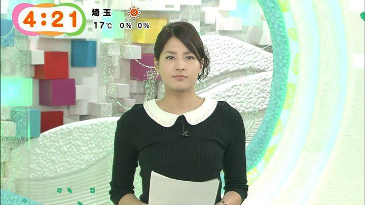 nagashima20141114_04.jpg