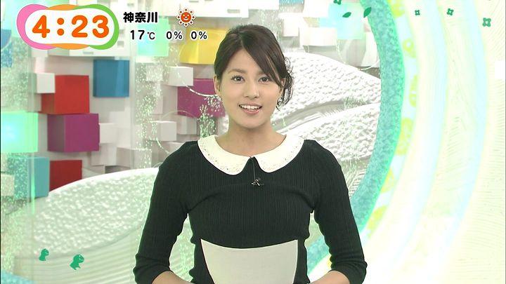 nagashima20141114_05.jpg