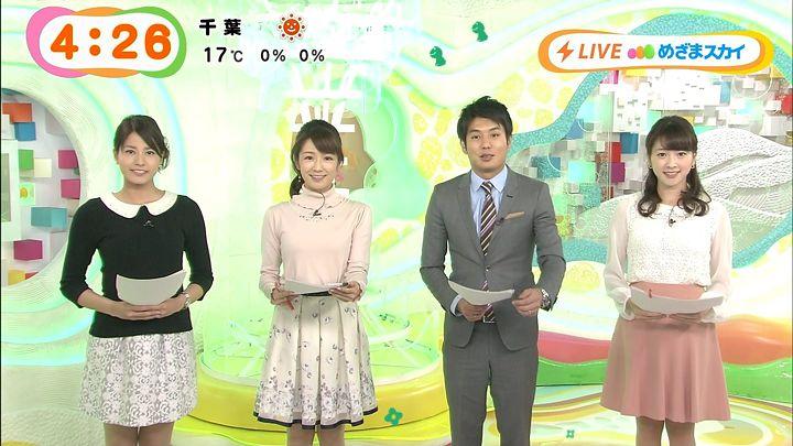 nagashima20141114_06.jpg