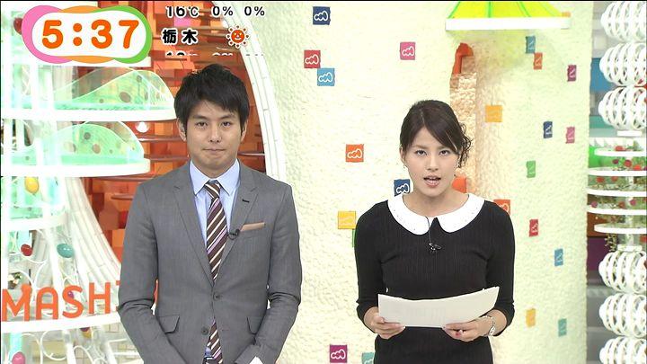 nagashima20141114_15.jpg