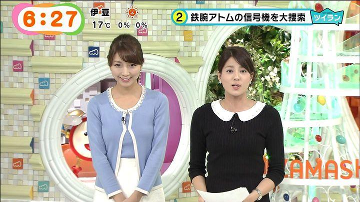 nagashima20141114_18.jpg