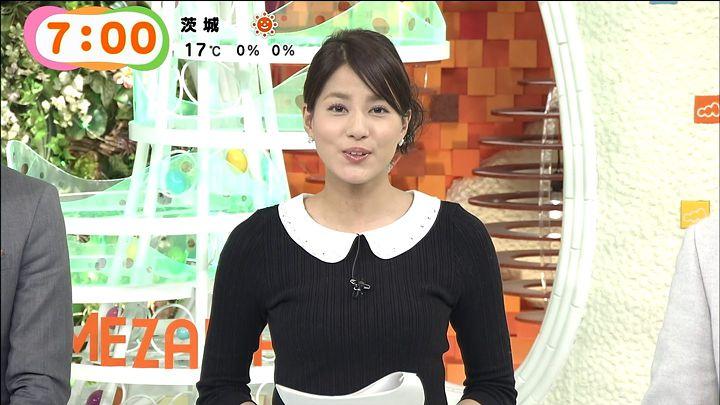 nagashima20141114_21.jpg