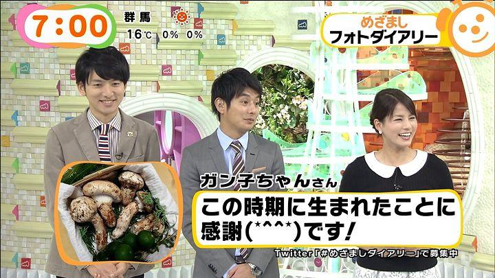 nagashima20141114_22.jpg