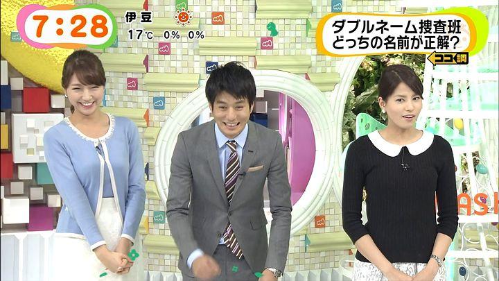 nagashima20141114_23.jpg