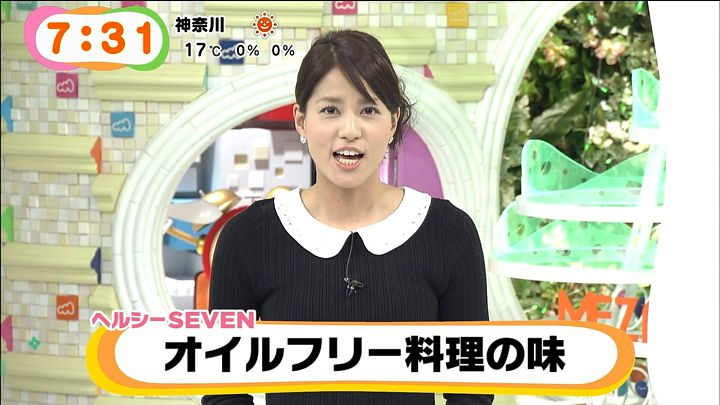 nagashima20141114_24.jpg