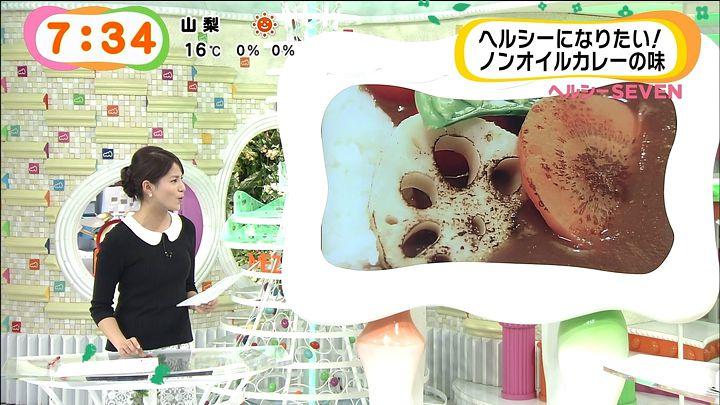 nagashima20141114_25.jpg