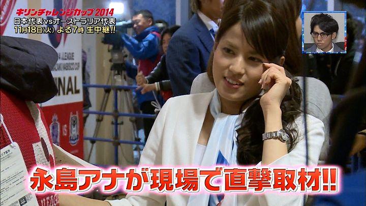 nagashima20141116_01.jpg