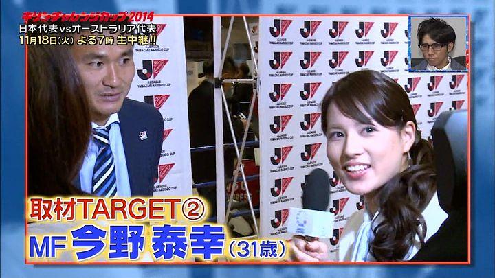 nagashima20141116_02.jpg