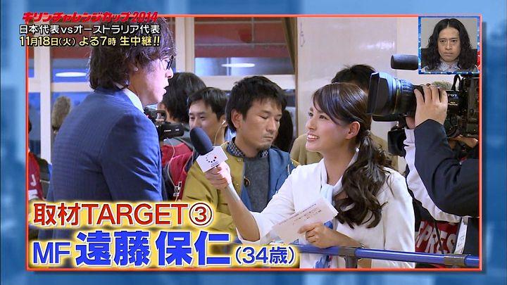 nagashima20141116_03.jpg