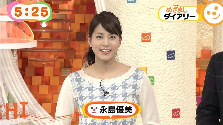 nagashima20141117_02.jpg