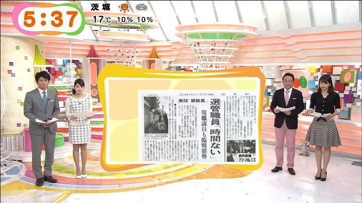 nagashima20141117_03.jpg