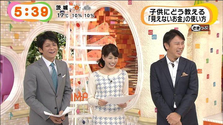 nagashima20141117_04.jpg