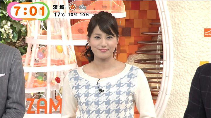 nagashima20141117_06.jpg