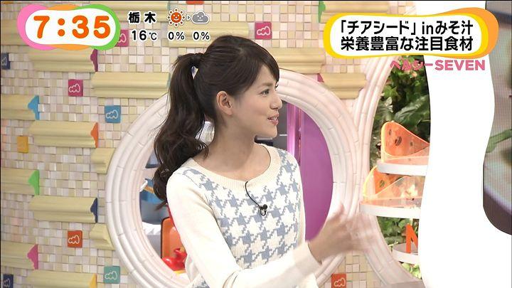 nagashima20141117_08.jpg