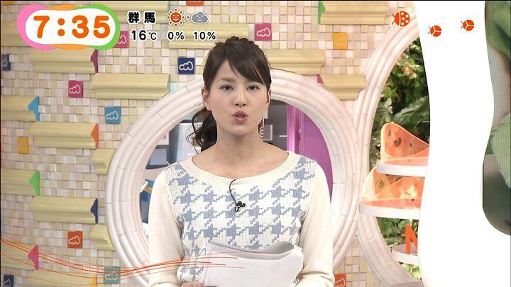 nagashima20141117_10.jpg