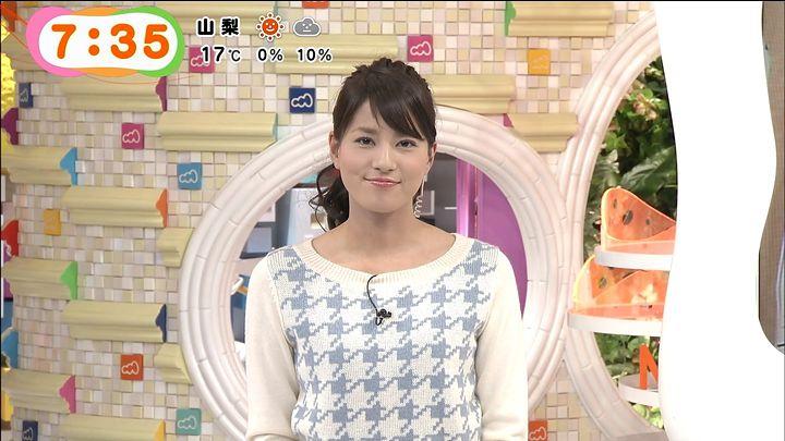 nagashima20141117_11.jpg