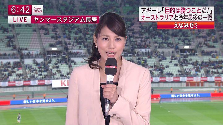 nagashima20141118_18.jpg