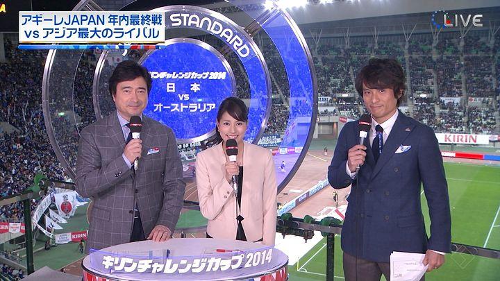 nagashima20141118_24.jpg