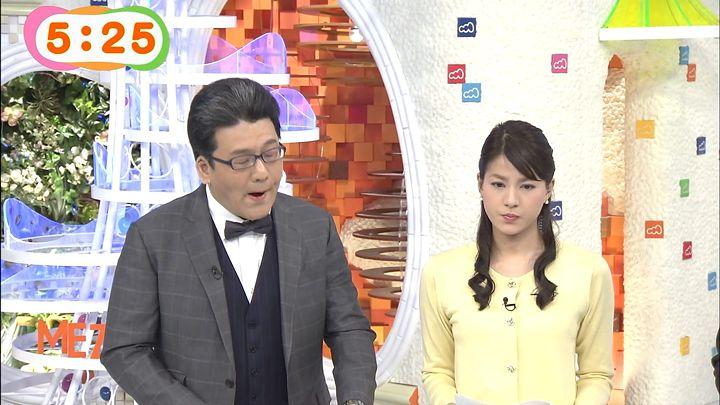 nagashima20141119_01.jpg