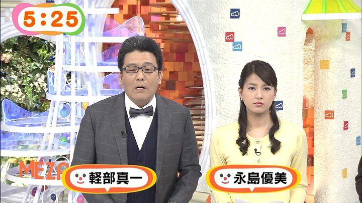 nagashima20141119_02.jpg