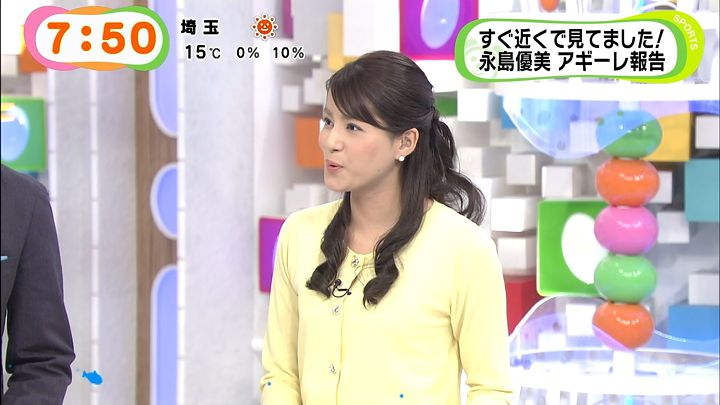 nagashima20141119_05.jpg